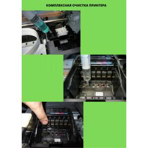Применение промывочной жидкости для ухода за принтером