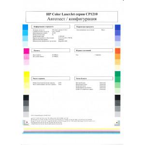 Калибровка цветных принтеров: есть ли в этом необходимость?