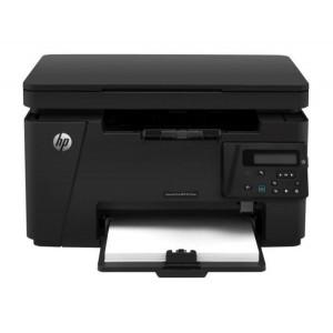 Преимущества МФУ HP LaserJet Pro M125nw