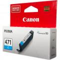 Картридж Canon CLI-471C PIXMA MG5740/MG6840 Cyan
