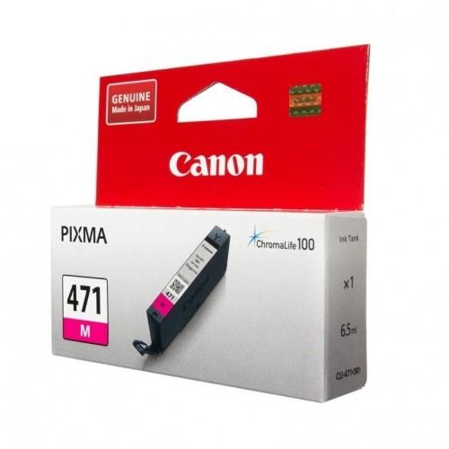 Картридж Canon CLI-471M PIXMA MG5740/MG6840 Magenta