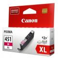 Canon CLI-451 [6474B001]