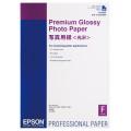 Бумага Epson A2 Premium Glossy Photo Paper, 25л.