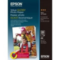 Бумага Epson A4 Value Glossy Photo Paper 20 л.