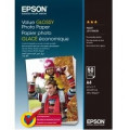 Бумага Epson A4 Value Glossy Photo Paper 50 л.