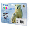 Картридж Epson 26XL XP600/605/700 Bundle (C,M,Y,Bkp)
