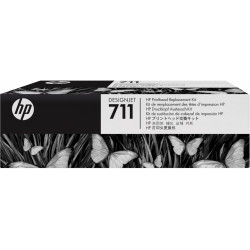 Печ. головка HP No.711 DesignJet 120/520 Replacement kit