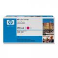 Картридж HP CLJ5500 magenta