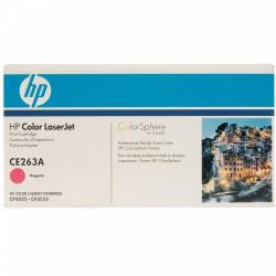Картридж HP CLJ CP4025dn/4025n/4525dn/ 4525n/4525xh magenta