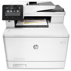 МФУ А4 цв. HP Color LJ Pro M477fdw c Wi-Fi