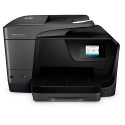 МФУ A4 HP OfficeJet Pro 8710 с Wi-Fi