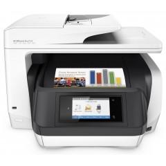 МФУ A4 HP OfficeJet Pro 8720 с Wi-Fi