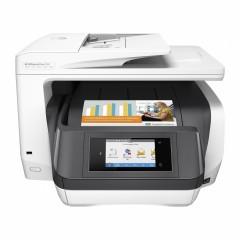 МФУ A4 HP OfficeJet Pro 8730 с Wi-Fi