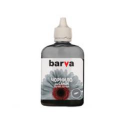 ЧЕРНИЛА BARVA CANON CLI-521/CLI-426 (MG6140/MG7140) GREY 90 Г (C521-469)