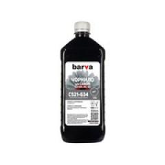 ЧЕРНИЛА BARVA CANON CLI-521/CLI-426 (MG6140/MG7140) GREY 1 КГ (C521-634)