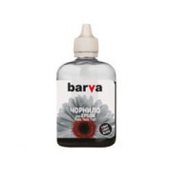 ЧЕРНИЛА BARVA EPSON T0599 (R2400) LIGHT LIGHT BLACK 90 Г (E059-447)