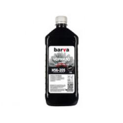 ЧЕРНИЛА BARVA HP C6656/С8727/C9351 BLACK 1 КГ (ПИГМЕНТ) (H56-205)