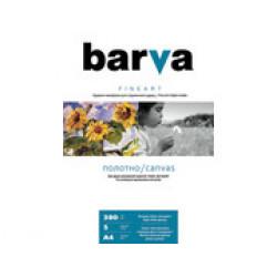 ХОЛСТ ГЛЯНЦЕВЫЙ ЯРКО-БЕЛЫЙ А4 5 Л IC-XR20-T01 FINE ART BARVA