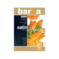 БУМАГА BARVA PROFI БЕЛЫЙ САТИН (IP-V200-156) А4 20 Л