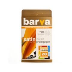 ФОТОБУМАГА САТИН 10X15 20 Л IP-V260-168 PROFI BARVA