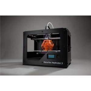 В Гонконге создан самый дешёвый в мире 3D-принтер